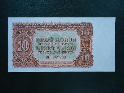 10 Korun 1953 Serie BU Neperforovana UNC