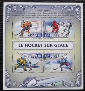 Niger 2016 MS v ledním hokeji Mi# 4092-95 Kat 13€ 2521
