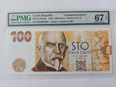 100 Korun Českých 2019 - Rašín PMG 67
