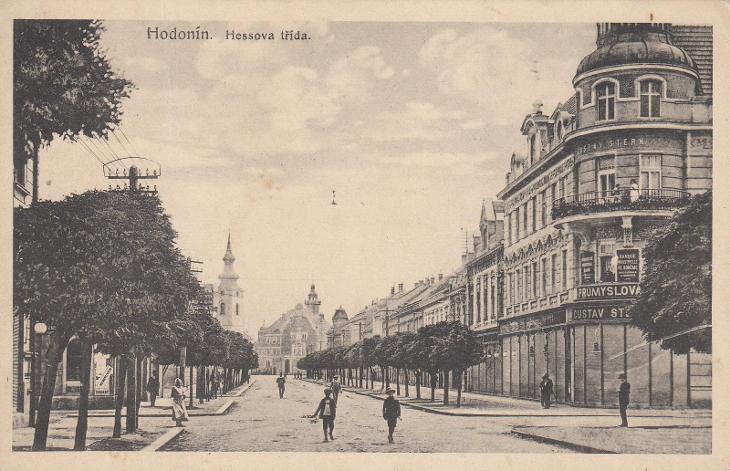 Hodonín - Hessova třída - Pohlednice