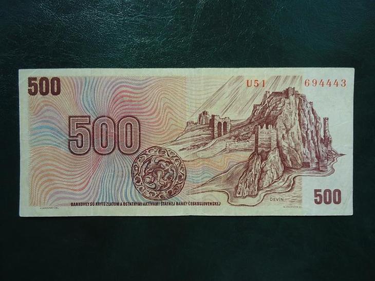 500 korun 1973 Serie U 51  Neperforovana - Bankovky