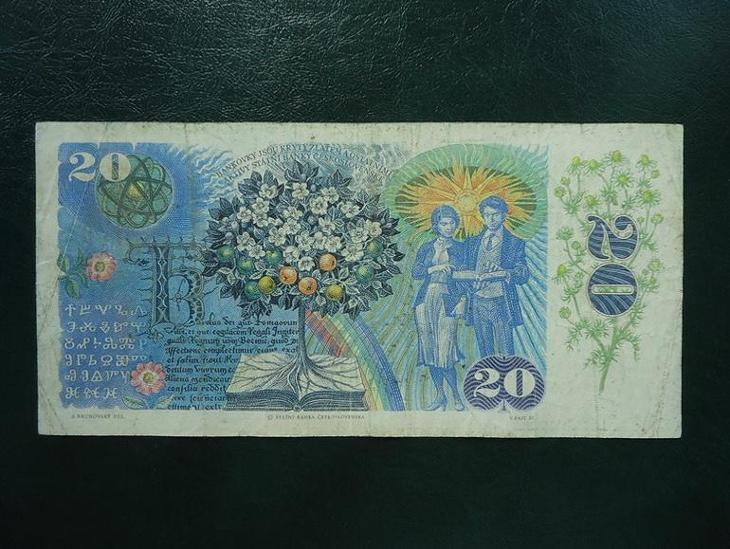 20 korun 1988  Serie H 02 Neperforovana  - Bankovky