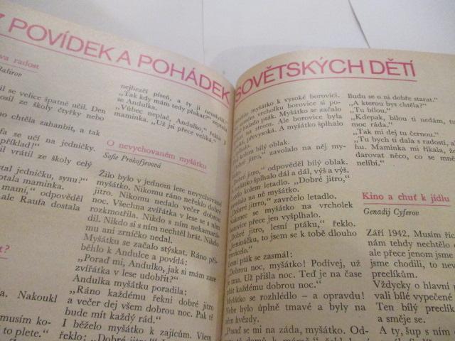 """Časopis """"MATEŘÍDOUŠKA""""- rok 1982 - dětský časopis, sběratelství, retro - Časopisy"""