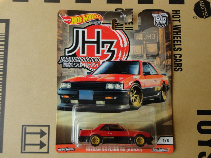 Hot Wheels Nissan Skyline RS (KDR30).Rozbalený.Krabička je otevřena. - Modelářství