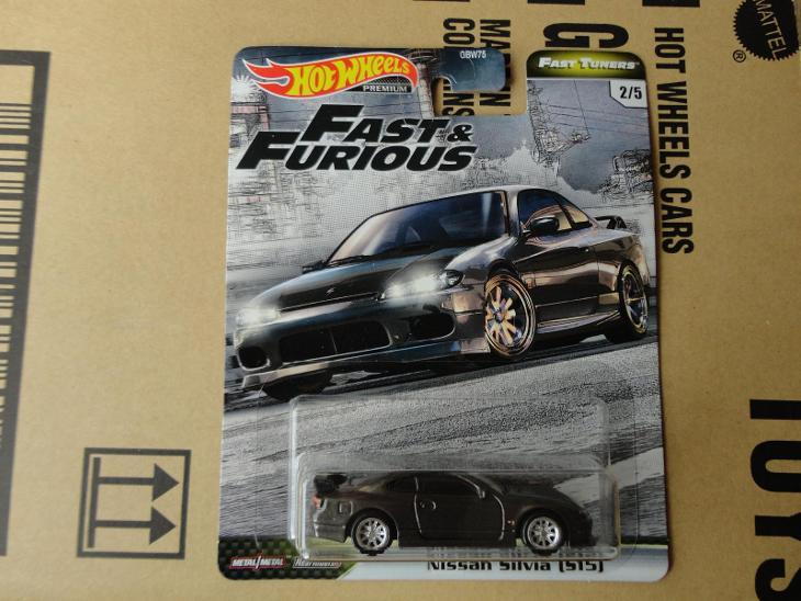 Hot Wheels Nissan Silvia (S15).Rozbalený.Krabička je otevřena. - Modelářství