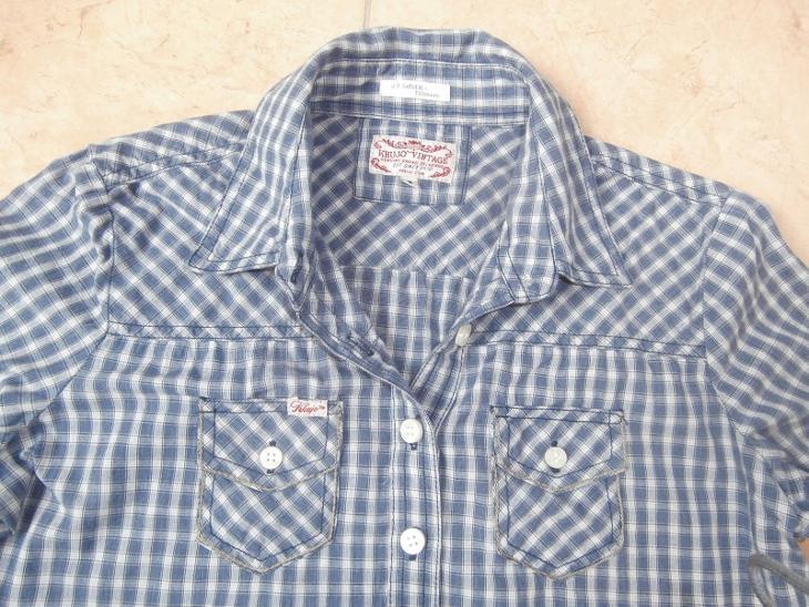 krásná, dámská košile zn. Khujo, S - Dámské oblečení