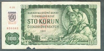100 kčs 1961 SLOVENSKÝ KOLEK serie G22