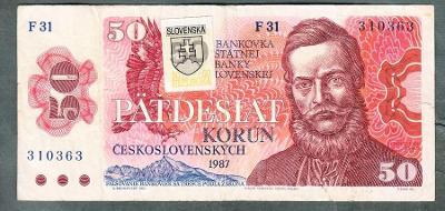 50 kčs 1987 SLOVENSKÝ KOLEK serie f31