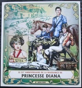 Niger 2016 Princezna Diana Mi# Block 516 Kat 14€ 2521