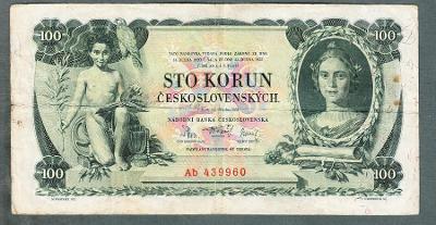 100 korun 1931 serie Ab NEPERFOROVANA
