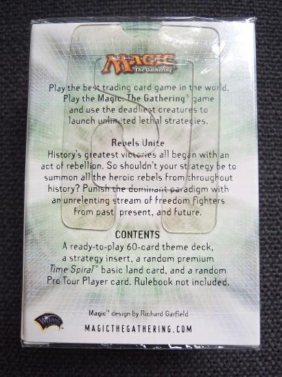 Theme Deck: Rebels Unite, Future Sight - Magic: The Gathering - MTG - Karetní hry