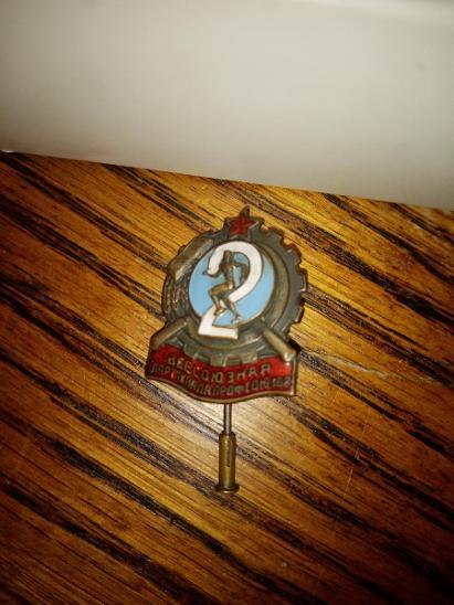 Odznak - Faleristika
