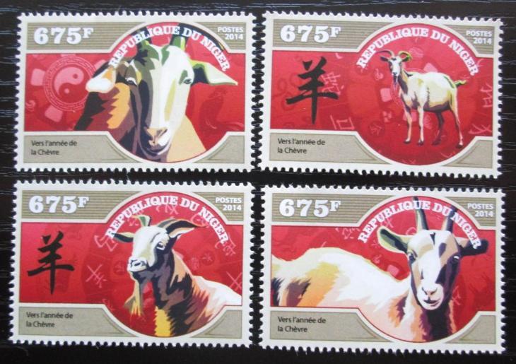 Niger 2014 Čínský nový rok, rok kozy Mi# 3155-58 Kat 10€ 2527 - Filatelie