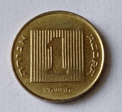 Izrael 1 agora 1987 KM# 156