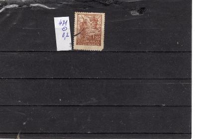 Jugoslávie  ražená známka Mi 471