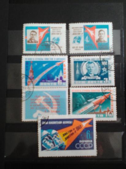 SSSR kosmos - Filatelie