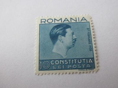 Známky Rumunsko 1938, Král Karel II., Nová Konstituce
