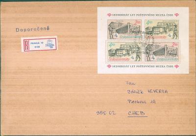 10B3552 Dopis Praha - Cheb, aršík - zoubkované a nezoubkované známky