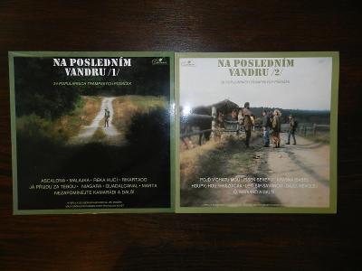 2x LP vinyl Na posledním vandru (1+2) (trampská, country)