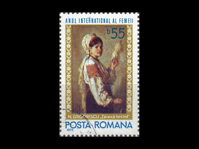 Rumunsko 1975 Mi 3255