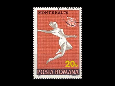 Rumunsko 1976 Mi 3350