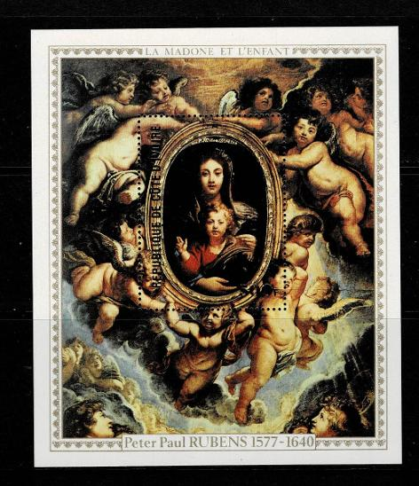 Cote de Ivoire 1976 Mi BL 10**  Nr.64 - Filatelie