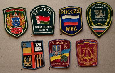 SSSR-Bělorusko, Rusko, UKRAJINA, nášivka na výber (viz popis) /FNA-11