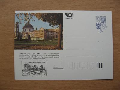 ** CDV A 39/96 - JAROMĚŘICE NAD ROKYTNOU, nejrozsáhlejší barokní zámek