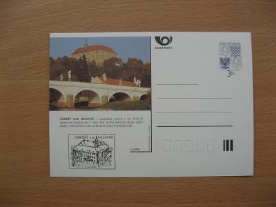 ** CDV A 42/96 - NÁMĚŠŤ NAD OSLAVOU - renesanční zámek z let 1565-78