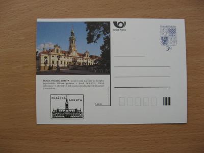 ** CDV A 44/96 - PRAŽSKÁ LORETA - poutní areál napojený na klášter