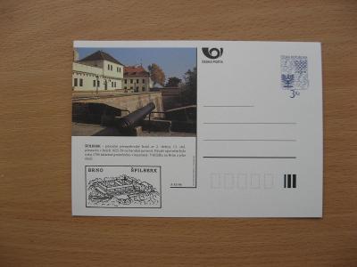 ** CDV A 45/96 - ŠPILBERK - původně přemyslovský hrad ze 13. století