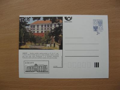 ** CDV A 47/96 - ZÁKUPY - barokní podoba zámku ze 70 let 17. století