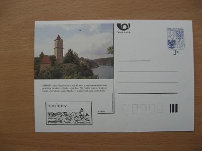 ** CDV A 48/96 - ZVÍKOV - nejvýznamnější raně gotický hrad - popis