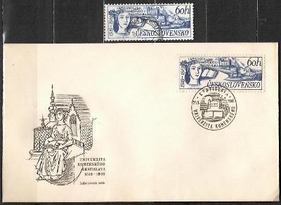 V6476   - FDC obálka prvního dne vydání + známky navíc