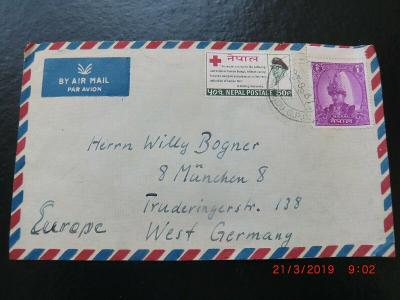 Nepal Air mail do Germany, 1967