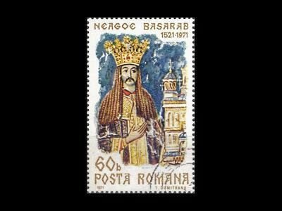 Rumunsko 1971 Mi 2978