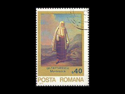 Rumunsko 1979 Mi 3596