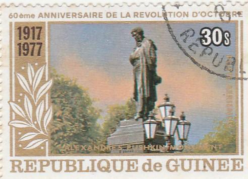 Guinea  - na doplnění - ostatní - Filatelie