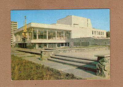 SVERDLOVSK...SSSR...STAV DLE FOTA (19)