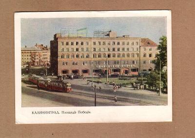 KALININGRAD...SSSR...STAV DLE FOTA (19)