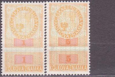 ČR, KOLKOVÉ ZNÁMKY, 1993 rok, STAV **, od 1 Kč
