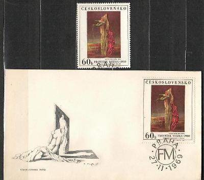 V6564   - FDC obálka prvního dne vydání + známky navíc