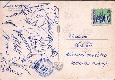 10B3110 Podpisy hokejistů nár. mužstva led. hokeje 1969, mimořádné RR