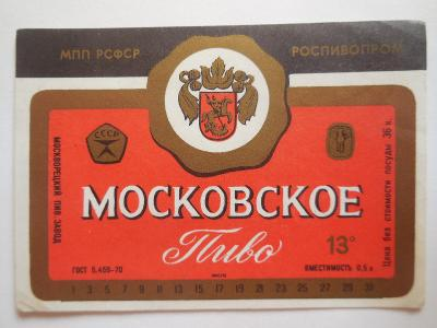 PE-bývalý SSSR-Moskva