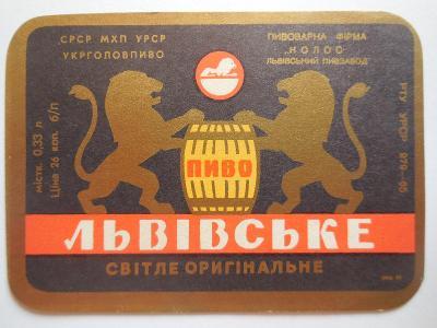PE-bývalý SSSR-Lvov