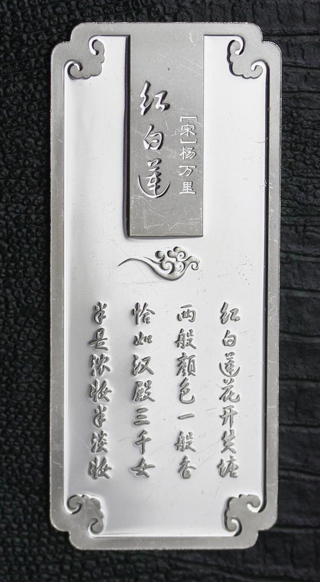 Stříbrný Kolorovaný Slitek - Lekníny a Humři - 20 g - Ryzího Stříbra! - Numismatika