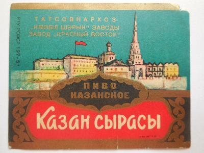 PE-bývalý SSSR-Kazaň