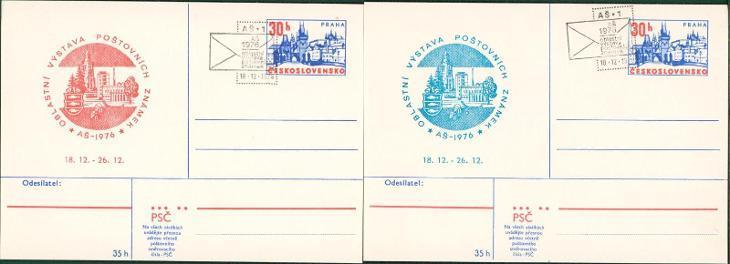 11C202 Celiny přítisk Oblastní výstava známek Aš 1976 - 2ks