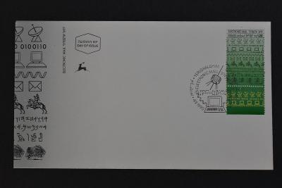Námět - Historie poštovnictví - Izrael