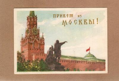 KREML...MOSKVA...SSSR...STAV DLE FOTA (3)